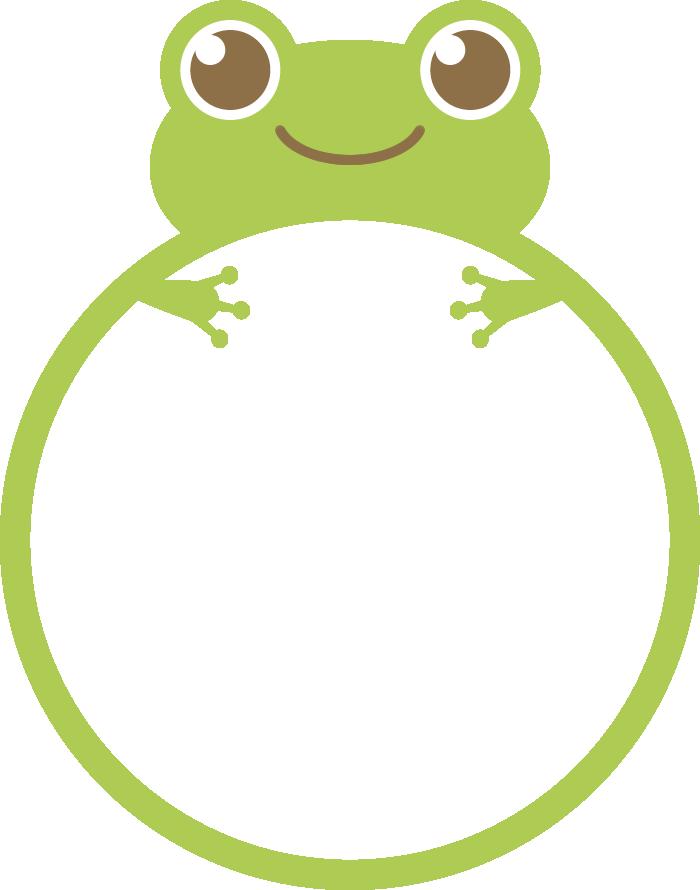 かわいい蛙かえるのフレーム枠イラスト 無料フリーイラスト素材集