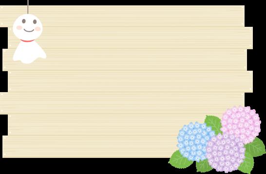 梅雨のフレーム枠イラスト(木製看板)