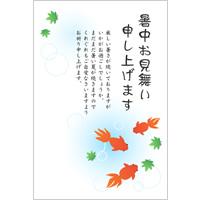 ビジネスで使えるシンプルな暑中見舞い無料テンプレート「金魚」