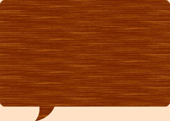 木目調の吹き出しイラスト素材<長方形>