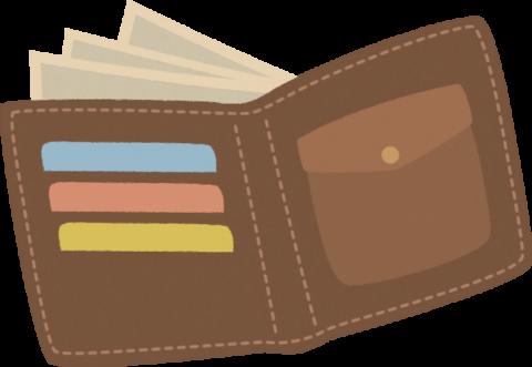 二つ折り財布のイラスト