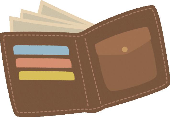 「財布 イラスト」の画像検索結果