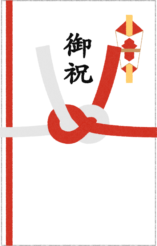 ご祝儀袋のイラスト 無料フリーイラスト素材集frame Illust