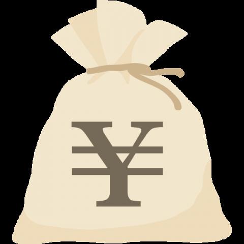 お金が入った麻袋(¥マーク入り)のイラスト