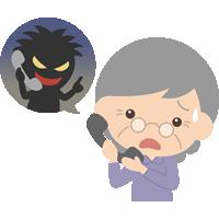 振り込め詐欺(オレオレ詐欺)の電話に出るお婆さんのイラスト
