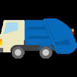 ゴミ収集車のイラスト