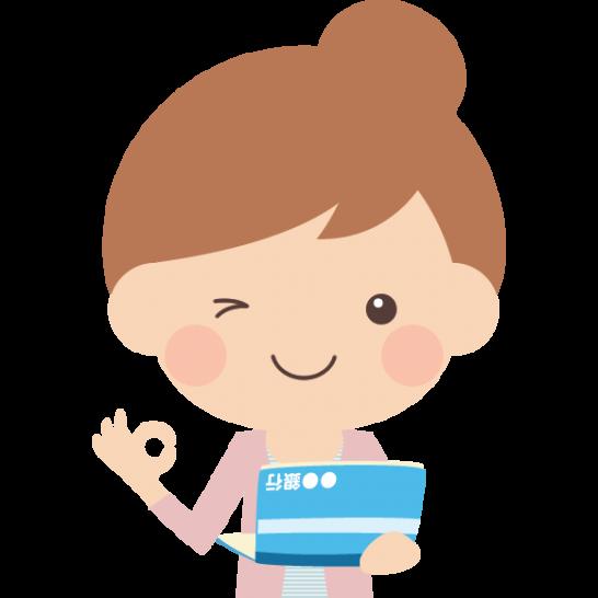 預金通帳を見て喜ぶ女性のイラスト