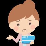 預金通帳を見て困った顔をする女性のイラスト