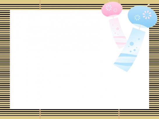 簾(すだれ)と風鈴のフレーム飾り枠イラスト<長方形>