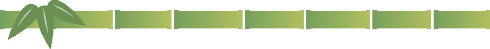竹のライン飾り罫線イラスト<大>