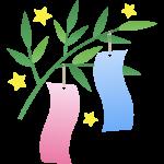 【七夕のイラスト】笹の葉と短冊飾り