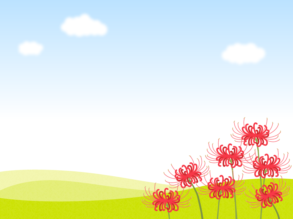 秋の青空と彼岸花の背景フレーム枠イラスト