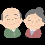 かわいい老夫婦(お爺さん・お婆さん)のイラスト