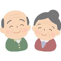老夫婦(お爺さん・お婆さん)のイラスト
