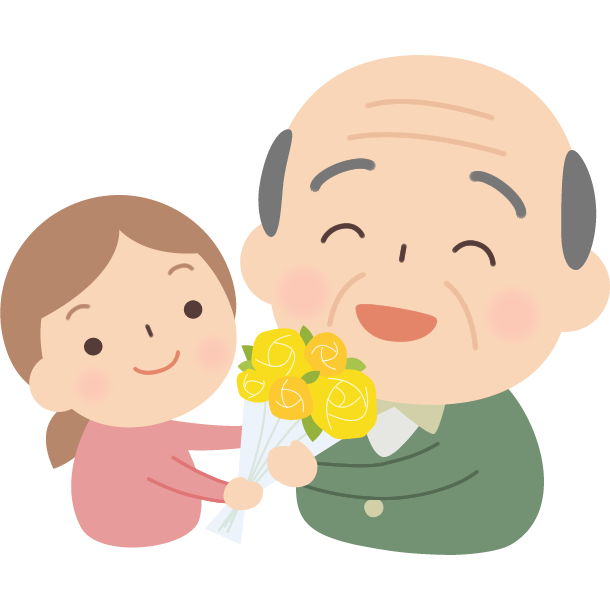 孫から花束をもらうおじいちゃんのイラスト