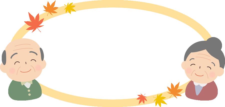 敬老の日のフレーム枠イラスト(丸型・円形)