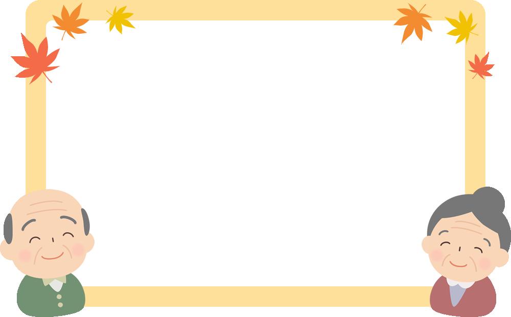敬老の日のフレーム飾り枠イラスト(四角形・長方形)