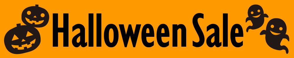 Halloween Sale(ハロウィンセール)の見出しタイトル画像・バナー素材<オレンジ色>