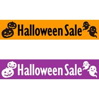 Halloween Sale(ハロウィンセール)の見出しタイトル画像・バナー素材
