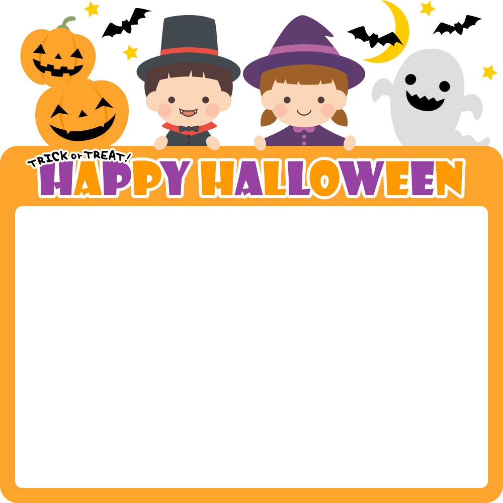 ハロウィンの仮装(コスプレ)をした男の子と女の子のフレーム枠イラスト