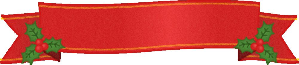 赤いリボンのフレームイラスト<大>