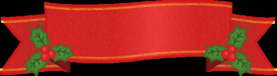 赤いリボンのフレームイラスト<小>