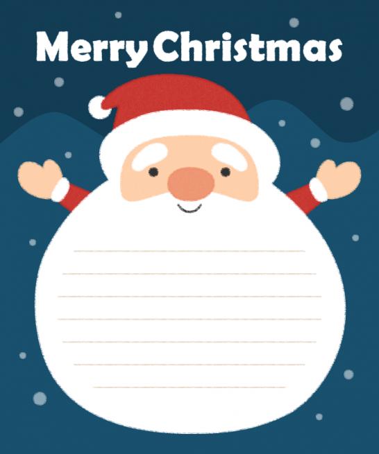 サンタクロースのメッセージフレーム枠イラスト