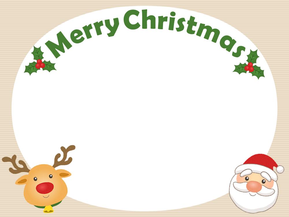 クリスマスの可愛いメッセージフレーム枠トナカイとサンタ 無料