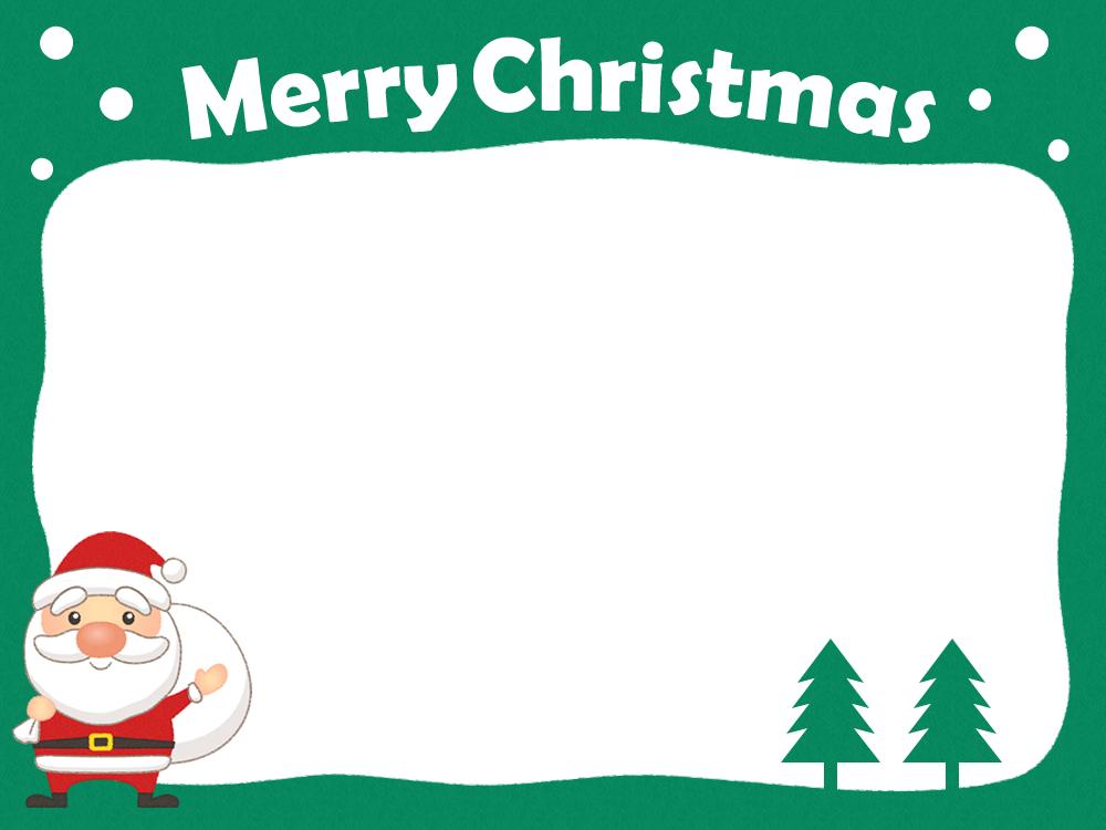 サンタクロースとモミの木のフレーム枠イラスト 無料フリーイラスト