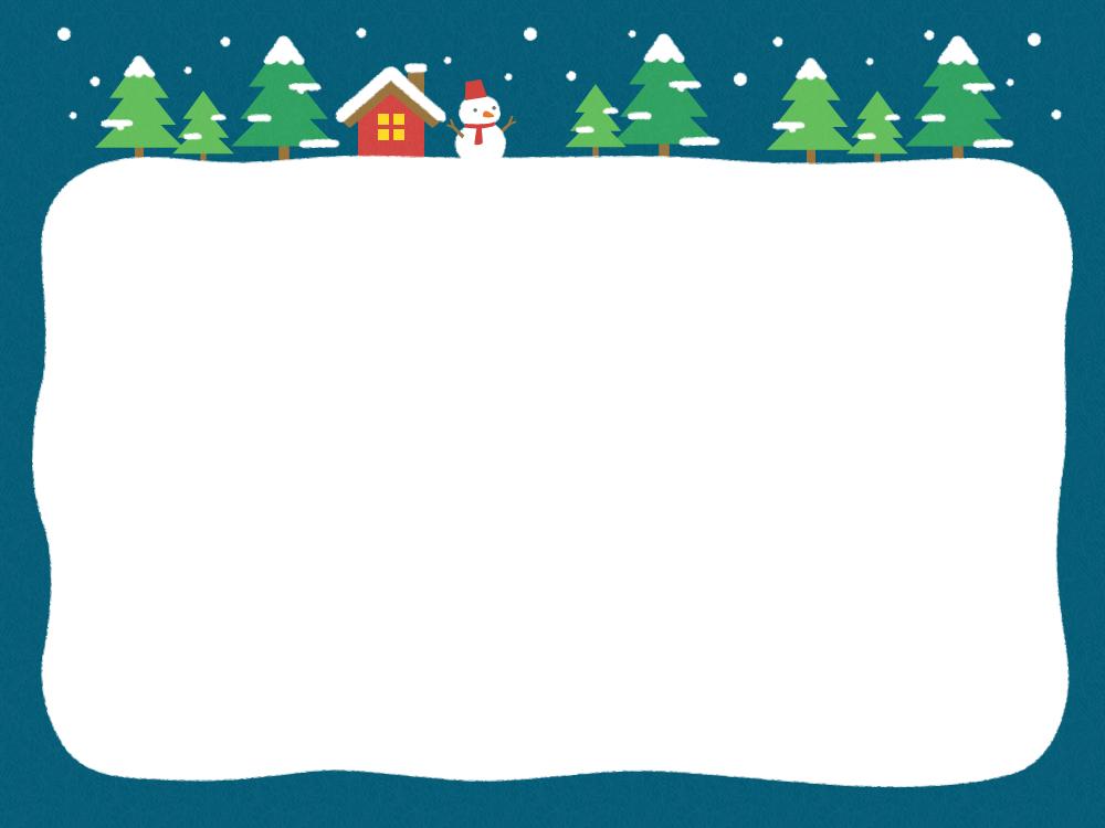 クリスマスのフレーム枠雪が積もったモミの木 無料フリーイラスト