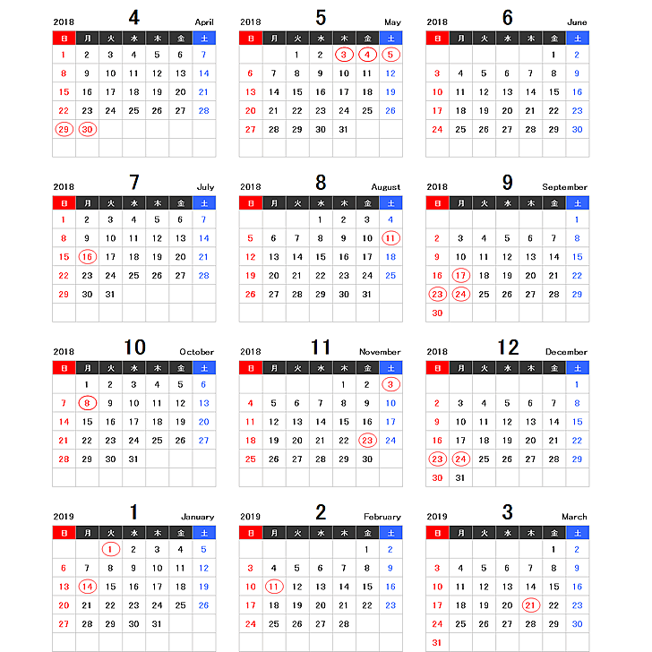 【4月始まり】2018年度エクセル年間カレンダー(日曜始まり)