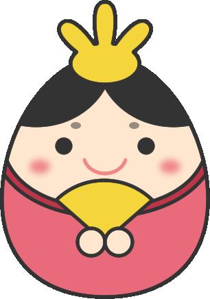 ひな祭りタマゴ型のひな人形イラストお内裏様お雛様 無料