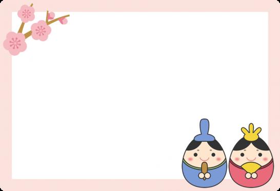 ひな祭りのフレーム飾り枠イラスト(ひな人形と梅の木)