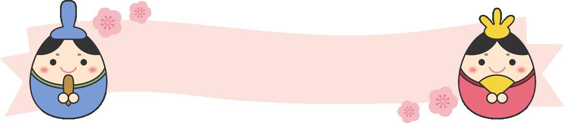 ひな祭りのリボン型フレーム飾り枠(文字なし)