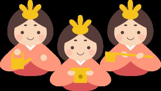 三人官女(さんにんかんじょ)のイラスト