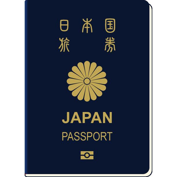 パスポート(旅券)のイラスト<青色:5年間>