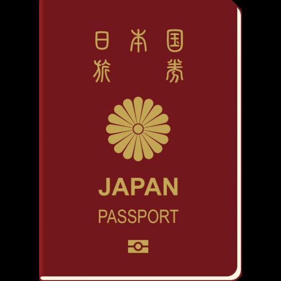 パスポート(旅券)のイラスト<赤色:10年間>