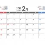 PDFカレンダー2018年2月