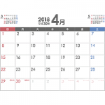 PDFカレンダー2018年4月