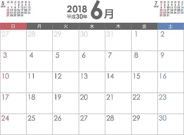 シンプルなPDFカレンダー2018年(平成30年)6月