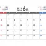 PDFカレンダー2018年6月