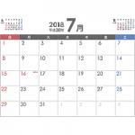 PDFカレンダー2018年7月