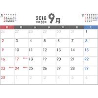 シンプルなPDFカレンダー2018年(平成30年)9月