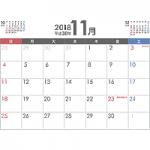 PDFカレンダー2018年11月