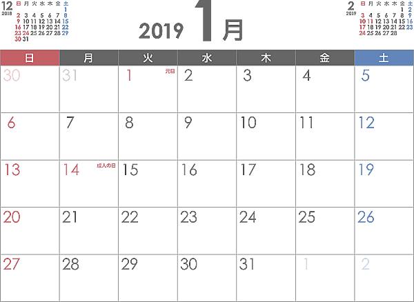 PDFカレンダー2019年1月