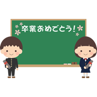 卒業式の黒板フレーム枠イラスト(中学校・中学生)