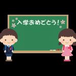 入学式の黒板フレーム枠イラスト(小学校・小学生)