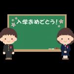入学式の黒板フレーム枠イラスト(中学校・中学生)