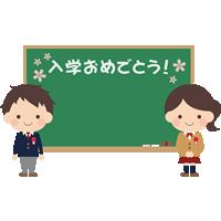 入学式の黒板フレーム枠イラスト(高校生)