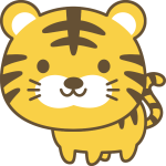 かわいい虎(とら)の動物イラスト